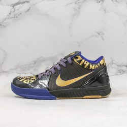 Kobe Bryant 4 Basketball Shoes 354187 001 Gray Gold Blue Sneakers